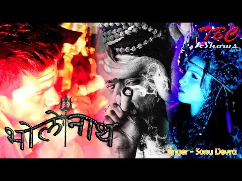 BholeNath Official Song 2019   New Mahadev Song   Full HD Video   भोलेनाथ सॉन्ग     By TBC Shows