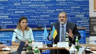 Про корінні народи України