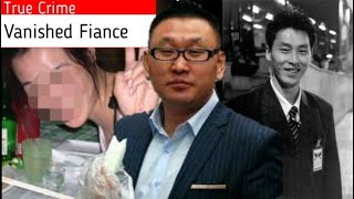 Guilty until proven innocent - The case of Vanished Fiance