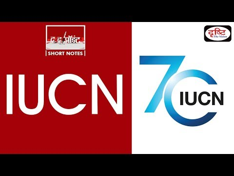 IUCN - To The Point