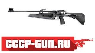 Пневматическая винтовка ИЖ 61, МР Baikal (Видео-Обзор)