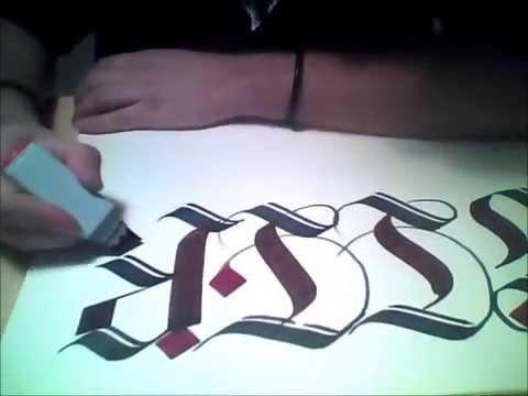 Typography Mania #218