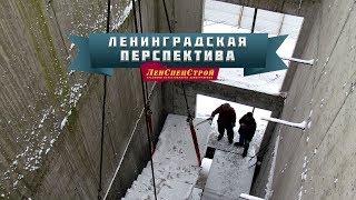 видео Монтаж лестничных маршей и площадок своими руками