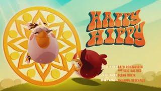Angry Birds Toons (T03E12) Happy Hippy