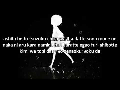 Ikimono Gakari - Golden Girl [With Lyrics]