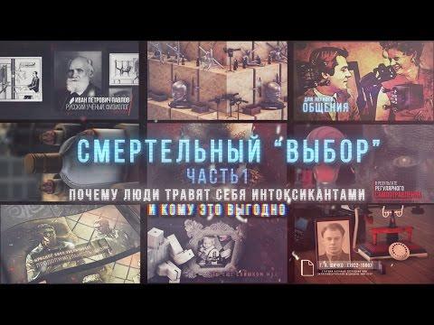 Алкоголизм в России — Википедия