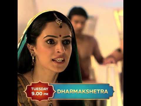 Dharmakshetra Episode 19 Promo