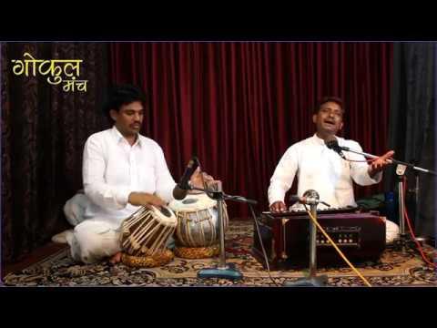Bhajan-Sadho re guru bina ghor andhera, Ramswaroop Das.