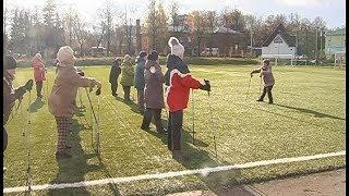 Школа скандинавской ходьбы Ирины Слуцкой