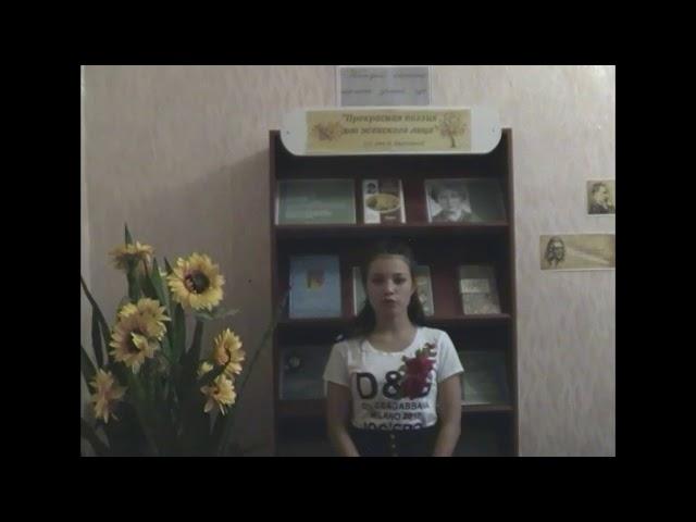 Изображение предпросмотра прочтения – ВасилинаАрсенова читает произведение «Бежит тропинка с бугорка» М.И.Цветаевой
