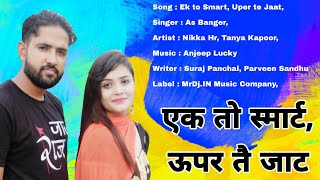 Ek To Smart Uper Te Jaat (Official Video Song ) | AS Banger | Nikka Hr | Taniya Kapoor |