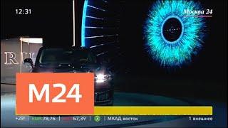видео ММАС-2018: В Москве представили автомобиль проекта «Кортеж»