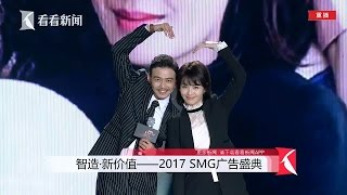 2016.10.27 劉濤楊爍揭秘《歡樂頌2》結局未定 thumbnail