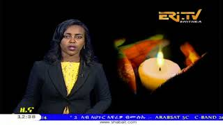 ERi-TV, Eritrea - Tigrinya News for June 21, 2018