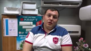Безопасный монтаж сплит систем Волгоград(, 2015-03-13T11:44:25.000Z)
