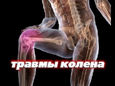 Травма колена и хроническая боль