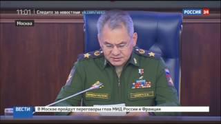 Российская армия получит оружие, при разработке которого учтен опыт Сирии