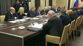 Владимир Путин провел совещание с членами Правительства (Ново-Огарево, 31 января 2018 года)