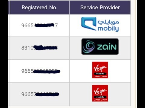 how to check how many sim card in my iqama saudi arabia