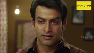 Vimanam Malayalam Full Movie Leaked !