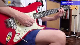 12/1日(土)LINDBERG平川達也のギタークリニック!ギター経験不問! http...