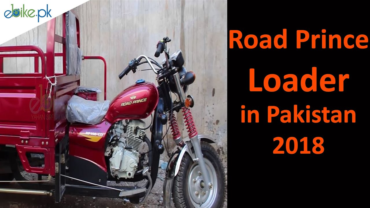 Road Prince 150cc Loader in Pakistan 2018