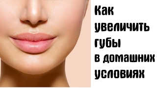 видео Упражнения для губ: увеличиваем мышцы и объем губ
