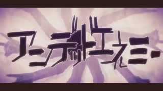Undead Enemy/Giga & Suzumu feat  Kagamine Rin