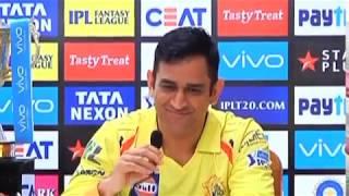 प्रेस कॉन्फ्रेंस में दिखा धोनी का मजाकिया अवतार, पत्रकार को दिया करारा जवाब | Sports Tak