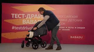 презентация коляски Babycare Seville на тест-драйве BABADU