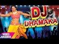 Rajasthani DJ Rimix Song || Rajasthani Song 2018 || Marwadi Video Song || Party Song || Mp3 Song