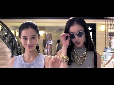Bride Wars - Chinese Movie with Eng Sub