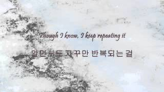 2AM - 잘못했어 (I Was Wrong) [Han & Eng]