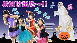 東北コラボ♡れのれら小学校で課外授業!ハロウィンパーティで交流会をしよう!☆学校シリーズ☆himawari-CH thumbnail