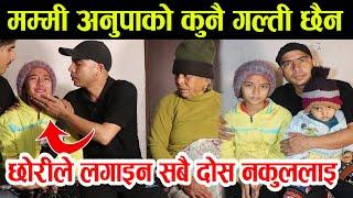 exclusive नेपाल आएपछि नकुल अधिकारी छोराछोरी र आमा सहित पहिलोपटक मिडियामा Nakul Adhikari