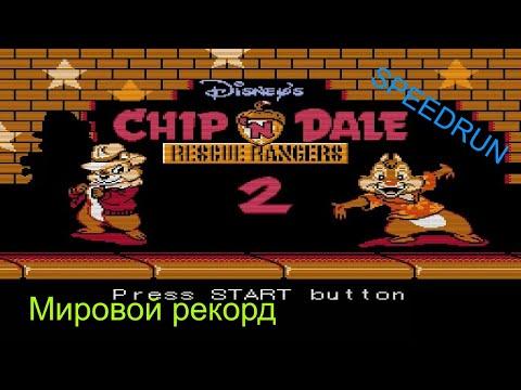 "Разбор спидрана ""Chip & Dale 2"" NES Dendy Мировой рекорд - Speedrun Chip'n'Dale 2 World Record"