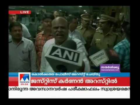 Justice Karnan arrested in Coimbatore | Manorama News