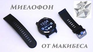 оБЗОРЫ - Часы Makibes M3 - Плюсы и минусы