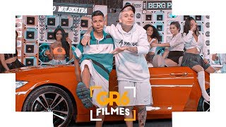 MC Teteu e MC Pedrinho - Dim Dim Dom (GR6 Explode) DJs JB Mix, Paulin, Jéh Du 9