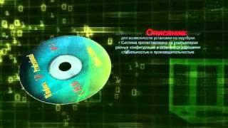 Windows XP SP3 IDimm Edition Full 19.10 RUS(VLK)