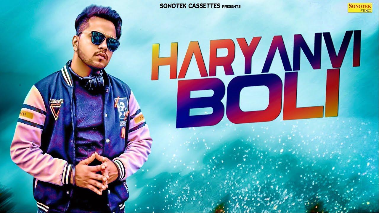 HARYANVI BOLI - New Haryanvi Songs Haryanavi 2019 | Kunal Solanki, Jeetu  Raj, Ratrixx | Sonotek