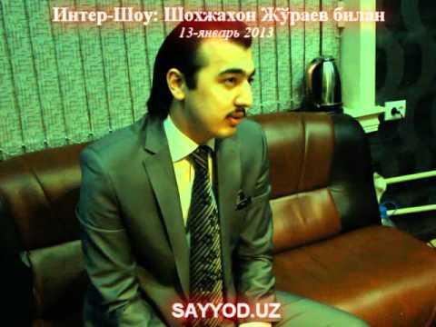 Shohjahon Jo'rayev Bilan  Inter-shou