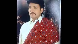 Maheay By Naeem Hazara YouTube
