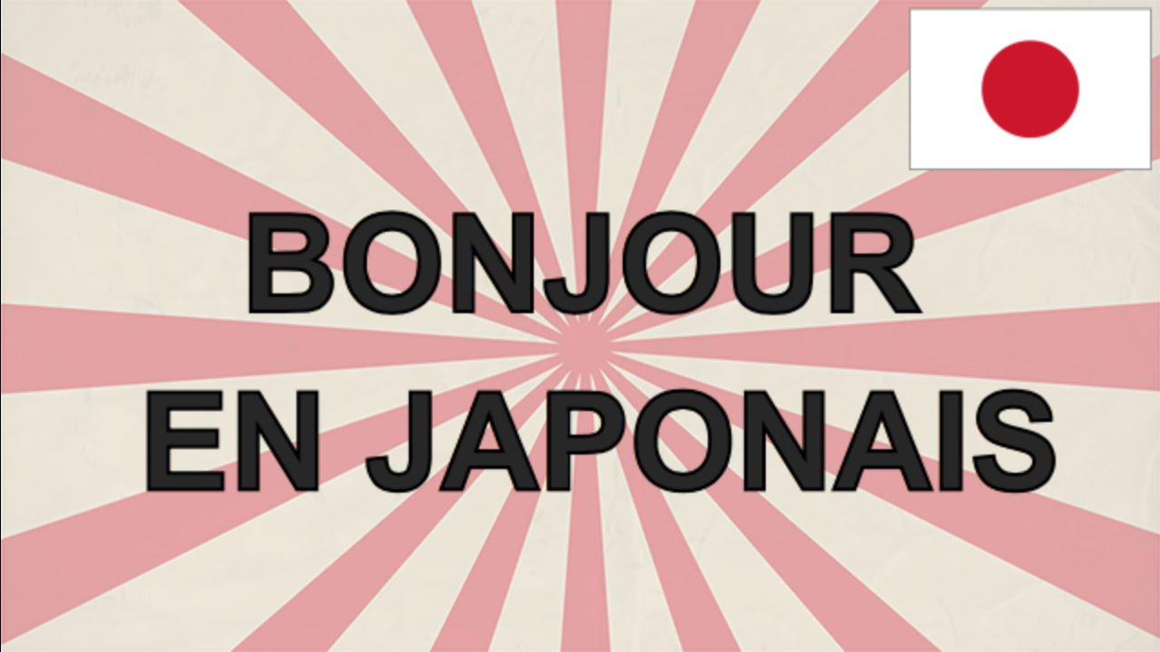 comment dire bonjour en japonais cours 1 youtube. Black Bedroom Furniture Sets. Home Design Ideas