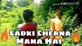 Ladki Cherna Mana Hai || Funny Vines || By SHUDH DESI COMEDY || Shudh Desi Comedy || SDC
