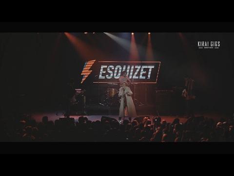 Esquizet - I'm Afraid of Americans (David Bowie cover) - Bowie Night 2017, Live@Sentrum, Kiev
