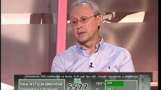 Попутчик - Полноприводный автомобиль ГАЗ