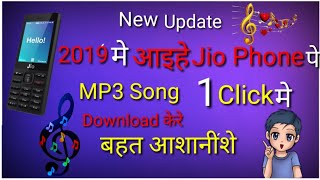 how-to-jio-phone-is-mp3-download-jio-phone-me-mp3-song-keshe-download-kere-buhat-aasani-se