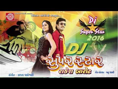 Rakesh Barot||Dj Superstar 2016 ||Gujarati...