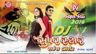 Gambar cover Rakesh Barot||Dj Superstar 2016 ||Gujarati Dj Nonstop
